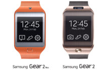 gear-and-gear2