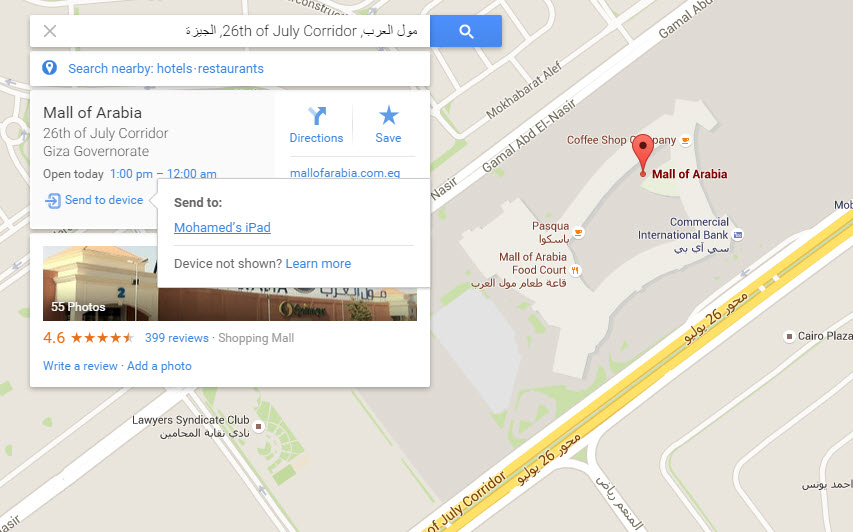 google-map-web